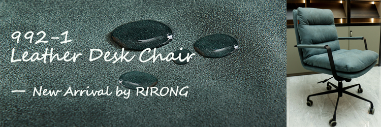 Leather Desk Chair New Arrival  by Rirong.