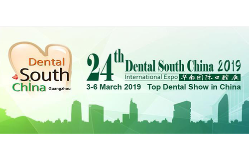 CINGOL in Dental South China Mar. 2019