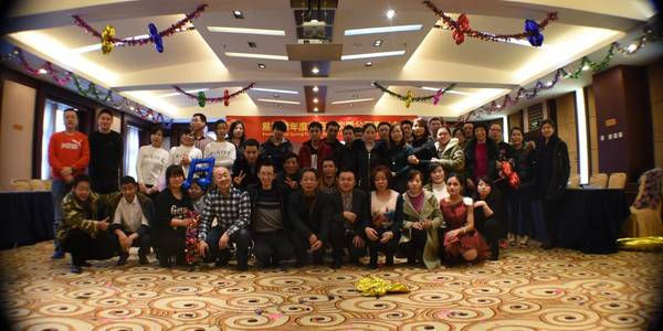 UTron People Celebrate the Annual Party of 2016