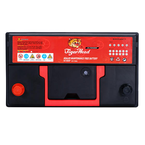 CAR BATTERY N70MF