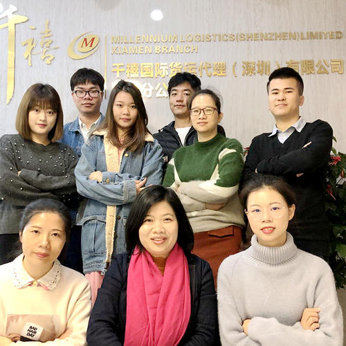 Millennium Xiamen Branch Welcomes The Move