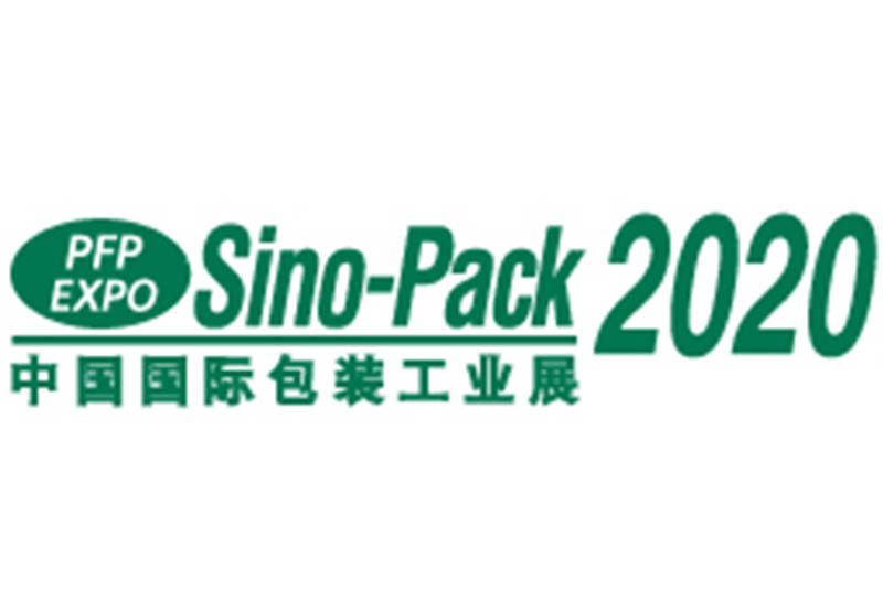 2020.3.4 -- 3.6 Sino-Pack2019, Elinpack welcomes you!