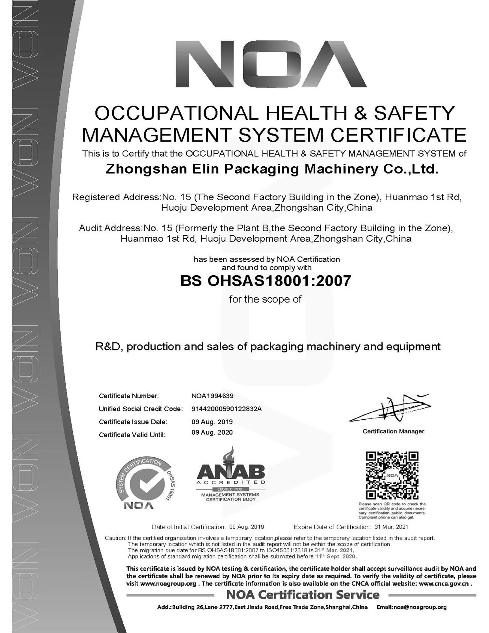 BS OHSAS18001 Health and Safety Management System Certificate