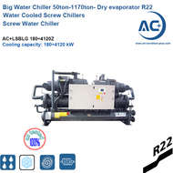R22 Screw Water Chiller Dry evaporator (600 ton chiller)