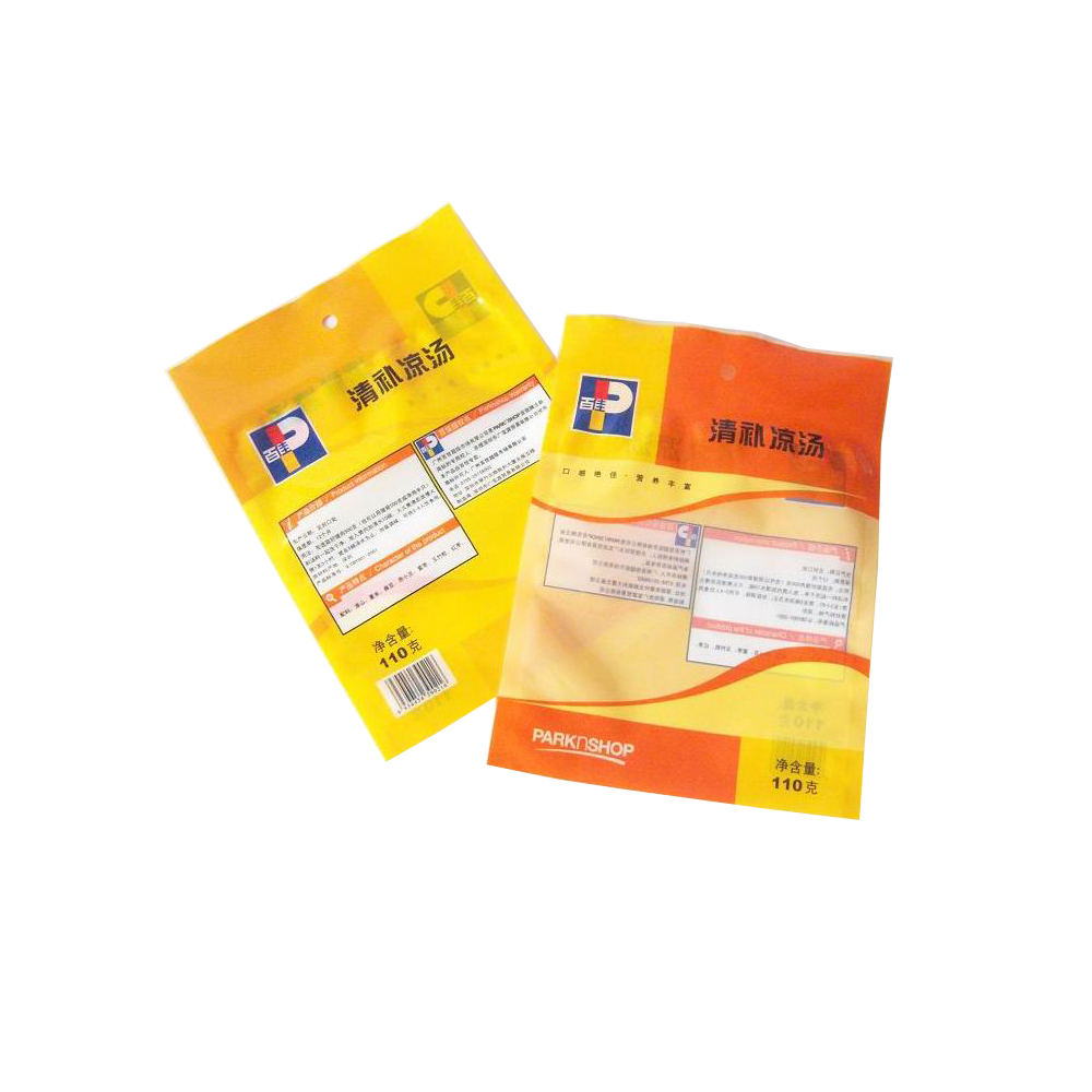 Food Grade Plastic Food Packaging Bags