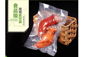 Customized Vacuum Bags For Food Meat Sausages And Cheese