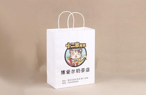 White Kraft Paper Take Away Bags With Twisted Handle