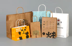 Compostable Kraft Retail Paper Bags With Twisted Handles
