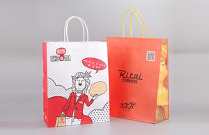 Custom Printed White Kraft Paper Bags With Handle