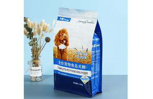 High Barrier Dog Food Packaging Bag Pouches