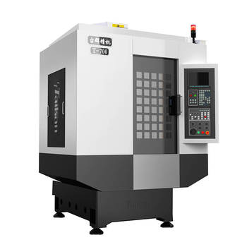 T-700 High Speed Tapping Center