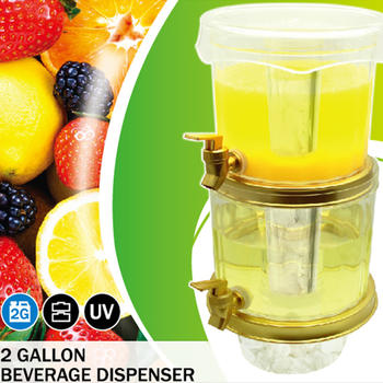 2 Gallon Beverage Dispenser fruit juice dispenser itemprop=